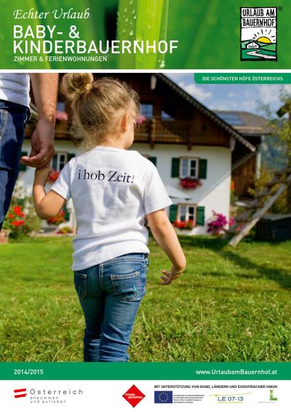09advertising_KarinLohbergerPhotography
